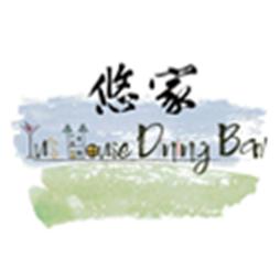 悠家 Dinning Bar